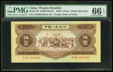 China People's Bank of China 5 Yuan 1956 Pick 872 S/M#C283-43 PMG Gem Uncirculated 66 EPQ.   HID09801242017