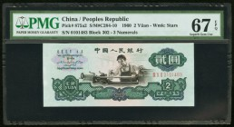 China People's Bank of China 2 Yuan 1960 Pick 875a2 PMG Superb Gem Unc 67 EPQ.   HID09801242017