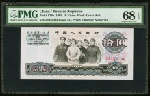 China People's Bank of China 10 Yuan 1965 Pick 879b PMG Superb Gem Unc 68 EPQ.   HID09801242017