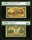 China Japanese Military 5 Yen ND (1938) Pick M24a PMG Gem Uncirculated 65 EPQ. Japan Bank Of Japan 5 Yen ND (1943) Pick 50a PMG Gem Uncirculated 65 EP...