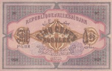 Azerbaijan, 500 Ruble, 1920, UNC, p7