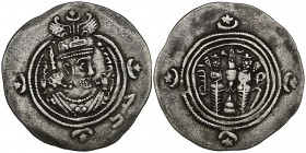 ARAB-SASANIAN, KHUSRAW II TYPE Drachm, MY (Mishan) 20YE = 32h Obverse: Sasanian bust with name of Khusraw to right; jayyid in margin Weight: 3.62g Ref...