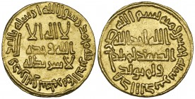UMAYYAD, TEMP. YAZID II (101-105h) Dinar, 105h Weight: 4.26g References: Walker 224; ICV 199 Almost uncirculated with some lustre, a key date
