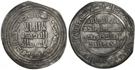 UMAYYAD, TEMP. AL-WALID I (86-96h) Dirham, Arran 90h Weight: 1.96g Reference: Klat 27 (three examples listed) Clipped, fine to good fine and very rare...