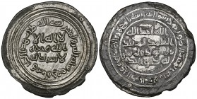 UMAYYAD, TEMP. 'ABD AL-MALIK B. MARWAN (65-86h) Dirham, Ard 82h Weight: 2.00g References: Klat 30 (two examples listed); ANS 1977.235.25, same dies Re...