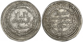 UMAYYAD, TEMP. HISHAM (105-126h) Dirham, Ifriqiya 124h Reverse: crescent below field Weight: 2.80g Reference: Klat 108.b (two examples listed) Very fi...