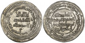 UMAYYAD, TEMP. MARWAN II (127-132h) Dirham, Dimashq 132h Weight: 2.86g References: Klat 376.a; SCC -Almost extremely fine and extremely rare