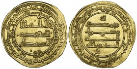 ABBASID, AL-MUKTAFI (289-295h) Dinar, Harran 292h Obverse: four pellets arranged above, below, and to left and right of field Weight: 3.95g References...