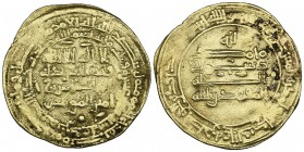 ABBASID, AL-MUQTADIR (295-320h) Dinar, Barda'a 318h Obverse: In field: legends in four lines, bar and pellets above, pellet below Reverse: In field: p...