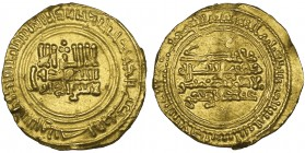 UMAYYAD OF SPAIN, 'ABD AL-RAHMAN III (300-350h) Dinar, al-Andalus 317h Weight: 3.98g Reference: CUS 187 Edge marks (probably where removed from a claw...