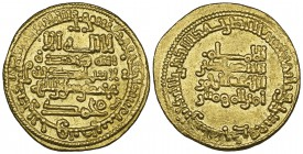 UMAYYAD OF SPAIN, 'ABD AL-RAHMAN III (300-350h) Dinar, al-Andalus 321h Weight: 4.10g Reference: CUS 201 Almost extremely fine