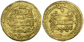 UMAYYAD OF SPAIN, 'ABD AL-RAHMAN III (300-350h) Dinar, al-Andalus 324h Obverse: citing Muhammad below Weight: 4.10g Reference: cf CUS 200, for a coin ...