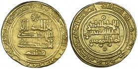 UMAYYAD OF SPAIN, 'ABD AL-RAHMAN III (300-350h) Dinar, al-Andalus 330h Obverse: Eight-pointed star above field, Qasim below Reverse: Annulets above an...
