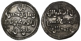 KINGS OF MERTOLA AND SILVES, AHMAD B. QASI (fl. 539-546h) Qirat, Martola, undated Obverse: mint-name in fourth line Reverse: governor's name in second...