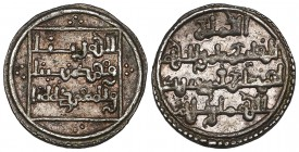 KINGS OF MERTOLA AND SILVES, AHMAD B. QASI (fl. 539-546h) Qirat, Martola, undated Obverse: three-line inscription within square Reverse: mint-name at ...