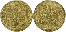 NASRID, YUSUF I (734-755h) Dinar, without mint or date Weight: 4.67g References: Lorente 8; Album 410; ICV 632 Good very fine and rare