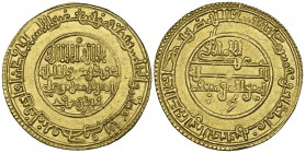 ALMORAVID, 'ALI B. YUSUF (500-537h) Dinar, al-Jazira (Algeciras) 508h Weight: 4.02g Reference: Hazard 232 Almost extremely fine, rare