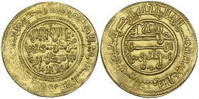 ALMORAVID TAIFAS, ANONYMOUS (c.541-546h) Dinar, without mint-name, [5]44h Obverse: In field: la ilaha illa Allah | Muhammad rasul Allah | al-amr kulli...