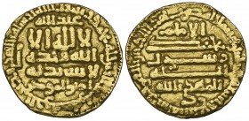 FATIMID, AL-MAHDI (297-322h) Dinar, al-Qayrawan 297h Weight: 4.15g Reference: Nicol 23 Very fine and very rare, the first year of al-Mahdi's reign Qay...