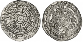 FATIMID, AL-MU'IZZ (341-365h) Half-dirham, Barqa 358h Weight: 1.42g Reference: Nicol -; cf Morton and Eden auction 73, 23 April 2015, lot 120 Very fin...