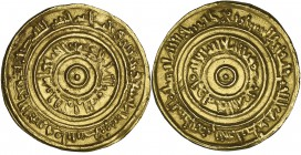 FATIMID, AL-'AZIZ (365-386h) Dinar, Filastin 369h Weight: 4.16g Reference: Nicol 672 Edge filed, otherwise good very fine and rare