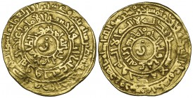 FATIMID, AL-ZAHIR (411-427h) Dinar, Filastin 423h Obverse and reverse: letter zayn in centres Weight: 4.09g Reference: Nicol 1503 Fine to good fine, r...