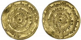 FATIMID, AL-MUSTANSIR (427-487h) Dinar, Halab 446h Weight: 3.64g Reference: Nicol 1710 Struck on a wavy flan with some marginal weakness, good very fi...