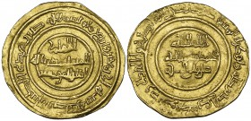 FATIMID, AL-MUSTANSIR (427-487h) Dinar, Sabra 440h Weight: 4.05g References: Nicol 1750; Hazard 2 Slightly buckled flan, very fine and rare