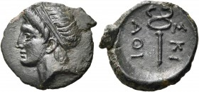 ISLANDS OFF THESSALY, Skiathos. Circa 350-344 BC. Chalkous (Bronze, 13 mm, 1.26 g, 1 h). Male head wearing taenia to left. Rev. ΣΚΙ /ΑΘΙ Kerykeion. BC...