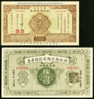 China Pair of Interest Bearing Treasury Notes Choice About Uncirculated.   HID09801242017