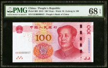 Low Serial Number 57 China People's Bank of China 100 Yuan 2015 Pick 909 PMG Superb Gem Unc 68 EPQ.   HID09801242017