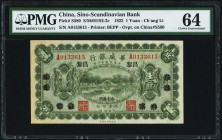 China Sino-Scandinavian Bank 1 Yuan 1922 Pick S580 PMG Choice Uncirculated 64.   HID09801242017