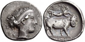Neapolis. Didrachm circa 420-400, AR 7.47 g. Diademed head of nymph r. Rev. NEAΠOΛITHEΣ Man-headed bull walking r., crowned by Nike flying above. SNG ...