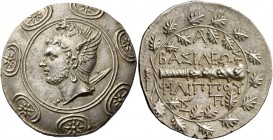 Philip V, 220 – 179. Tetradrachm, Amphipolis 188-183, AR 16.74 g. Head of young Perseus l., wearing winged griffin-headed helmet, sword on his r. shou...