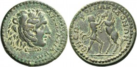 Koinon, pseudo-autonomous issue. Time of Gordian III, 238-244. Bronze circa 238-244, Æ 12.59 g. AΛEΞANΔPOV Head of Alexander III r., wearing lion skin...