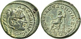 Koinon, pseudo-autonomous issue. Time of Gordian III, 238-244. Bronze circa 238-244, Æ 12.33 g. AΛEΞANΔPOV Head of Alexander III r., wearing lion skin...