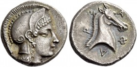 Pharsalos. Hemidrachm circa 424-404, AR 3.16 g. Helmeted head of Athena r. Rev. Φ – A – P – Σ – A Head of bridled horse r. Lavva 49 (V31/R14). BCD The...