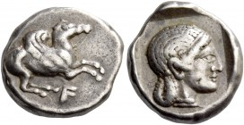 Acarnania, Anactorium. Drachm circa 480-460, AR 3.08 g. Pegasus flying r.; below, monogram. Rev. Head of Aphrodite r. within incuse square. Traité pl....