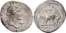 Trajan, 98 – 117. Restored issue of C. Marius C.f. Capito. Denarius circa 112-113, AR 3.01 g. CAPIT T(upside down)XXV Head of Ceres r., wearing barley...