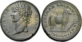 Antinous, favourite of Hadrian. Medallion, Smyrna Ioniae after 130, Æ 41.95 g. ANTINOOC HPΩC Bare head l. Rev. ΠOΛEMΩN ANEΘHKE – CMVPNAIOIC Goat stand...