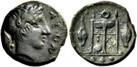 Leontini. Tetras circa 405-402, Æ 1.82 g. Laureate head of Apollo r.; in l. field, laurel leaf. Rev. Tripod; in background lyre, at sides, two grains ...