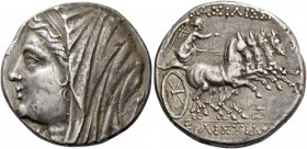 Syracuse. 16 litrae circa 218-215, AR 13.35 g. Veiled head of Philistis l.; behind, torch. Rev. Fast quadriga driven r. by Nike, holding reins with bo...