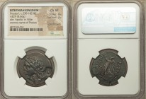 BITHYNIAN KINGDOM. Prusias I (ca. 230-182 BC). AE (29mm, 8.66 gm, 1h). NGC Choice VF 4/5 - 3/5, countermarks. Head of Apollo left; countermarks of cit...