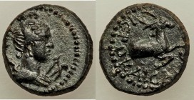 LYDIA. Hierocaesaraea. Pseudo-autonomous issue during the time of Trajan-Hadrian (AD 98-138). AE hemiassarion (16mm, 3.07 gm, 12h). Choice XF. Draped ...