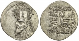 PARTHIAN KINGDOM: Gotarzes I, 95-87 BC, AR drachm (4.11g), Shore-110 ff, bust left with medium beard, wearing tiara with horn in center, stags atop //...