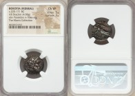 BOEOTIA. Federal Coinage (ca. 225-171 BC). AR drachm (18mm, 4.98 gm, 4h). NGC Choice VF 5/5 - 3/5. Laureate head of Poseidon right / BOIΩTΩN, Nike sta...