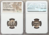 MOESIA. Istrus. Ca. 4th century BC. AR drachm (19mm, 5.15 gm, 12h). NGC AU 5/5 - 4/5. Two facing male heads side-by-side, the left inverted / IΣTPIH, ...