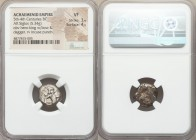 ACHAEMENID PERSIA. Time of Xerxes II-Artaxerxes II (ca. 420-375 BC). AR siglos (15mm, 5.34 gm). NGC VF 3/5 - 4/5. Sardes, ca. 400-340 BC. Persian Grea...