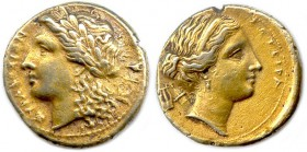 SICILY - SYRACUSE Agathoclès 317-289 B.C Hundred Litrae in Electrum