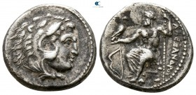 "Kings of Macedon. Salamis. Alexander III ""the Great"" 336-323 BC. Lifetime issue. Drachm AR"
